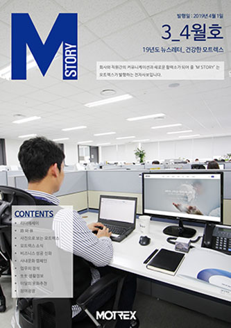MOTREX Co , Ltd